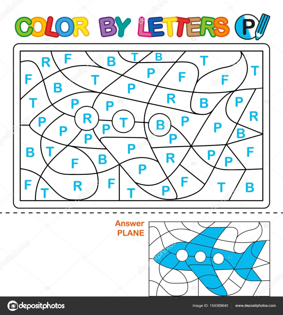 ABC Coloring Book For Children Color By Letters Learning The Capital Of Alphabet Puzzle Letter P Plane Preschool Education