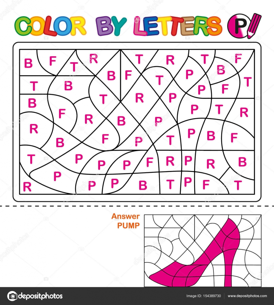 ABC Coloring Book For Children Color By Letters Learning The Capital Of Alphabet Puzzle Letter P Pump