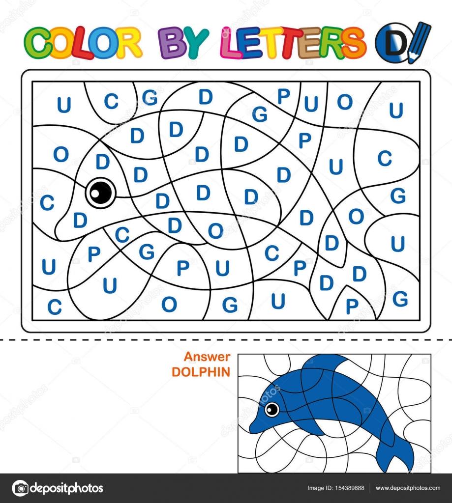 Abc çocuklar Için Boyama Kitabı Harflerin Renk Büyük Harf Alfabe