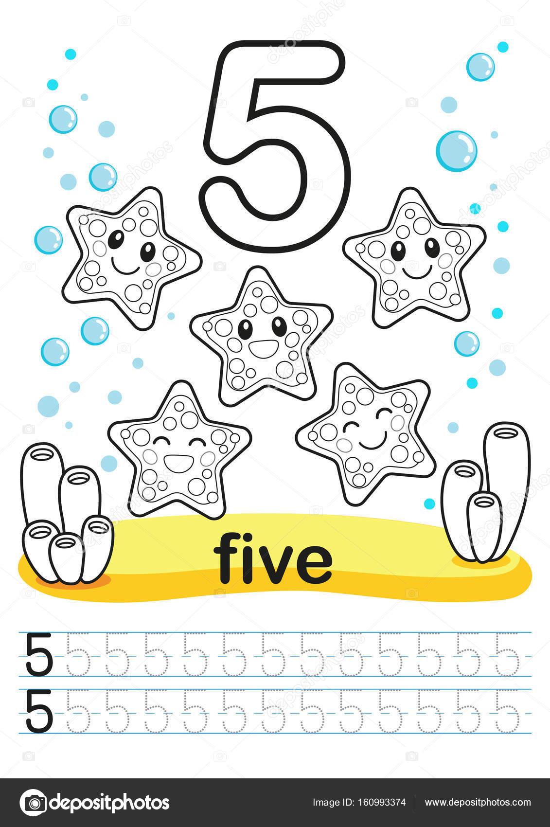Imágenes: jardin de infantes para colorear | Hoja imprimible para ...