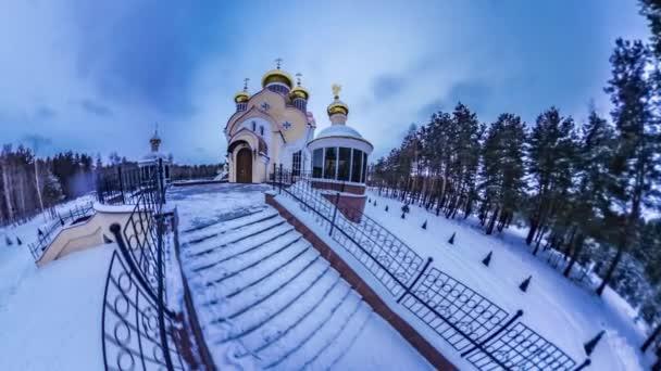 Mini bolygó 360 fokos húz vissza a templom vallások a föld a utazás Ukrajna nappali és éjszakai kilátás Park fagyos éjjel megtekintése, utazás