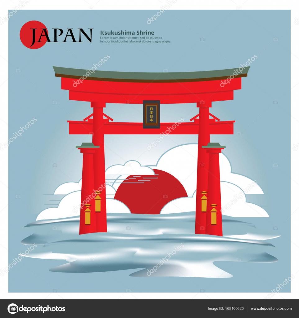 厳島神社日本ランドマークや旅行観光ベクトル イラスト ストック