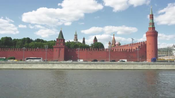 View of the Kremlin Wall and Moscow River from Sofiyskaya Embankment