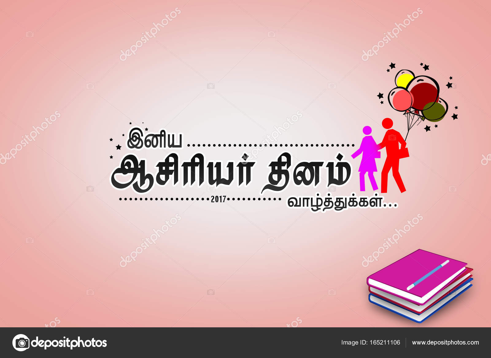 Happy teachers day greeting card in tamil stock photo avpk happy teachers day greeting card in tamil stock photo m4hsunfo