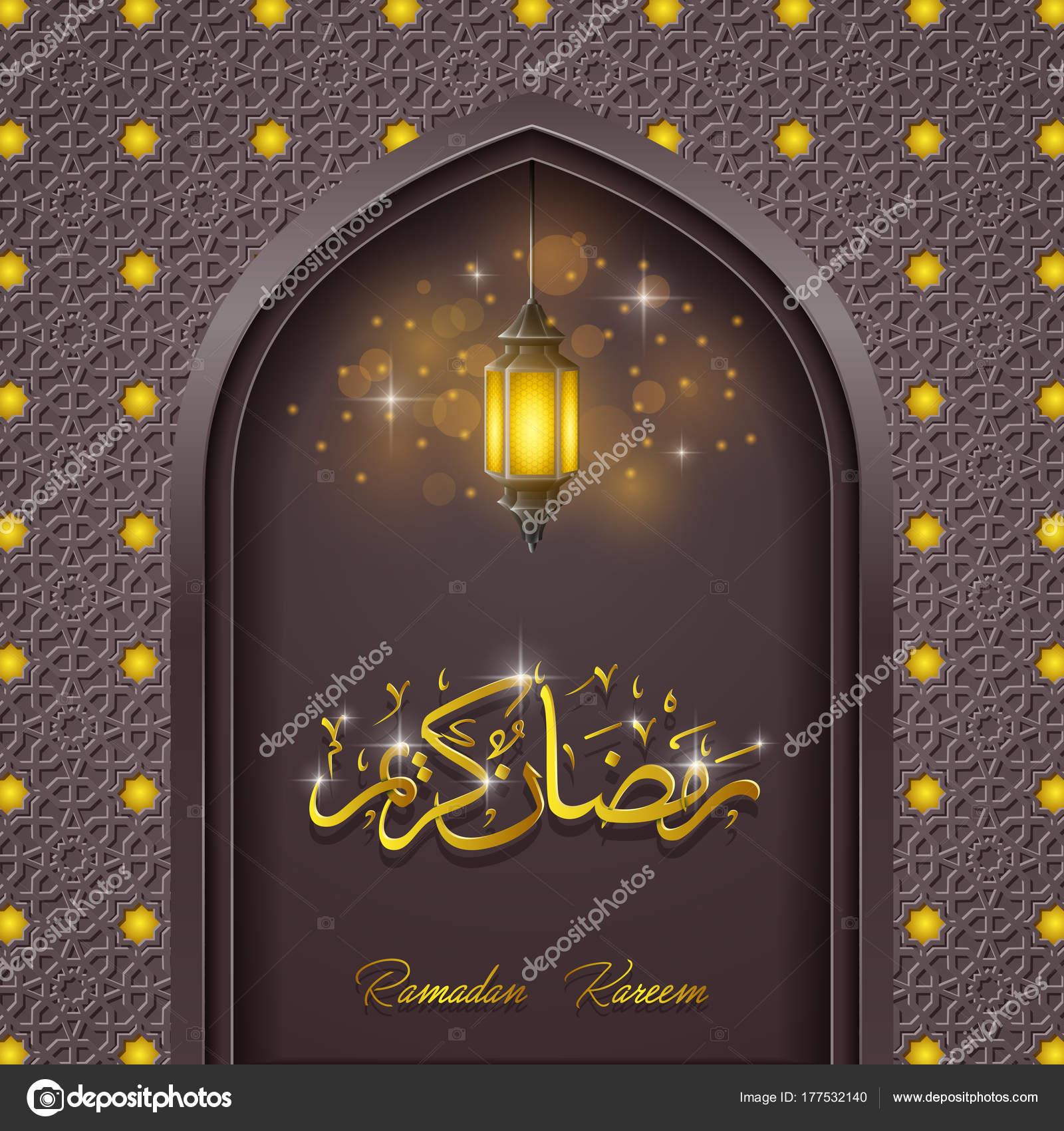 Ramazan Kareem Arka Plan Cami Kapı Ile Fener Asılı Stok Vektör