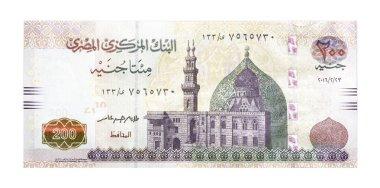 200 Egyptian pounds (backside)