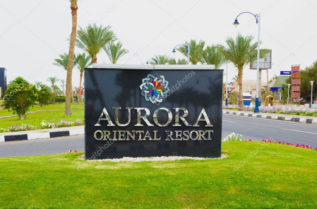 Sharm El Sheikh, Egypt - April 13, 2017: The luxury hotel AURORA