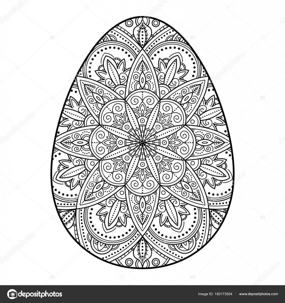 Coloriage Mandala Oeuf De Paques.Illustration De Vecteur D Un Oeuf De Paques Avec Un Modele De