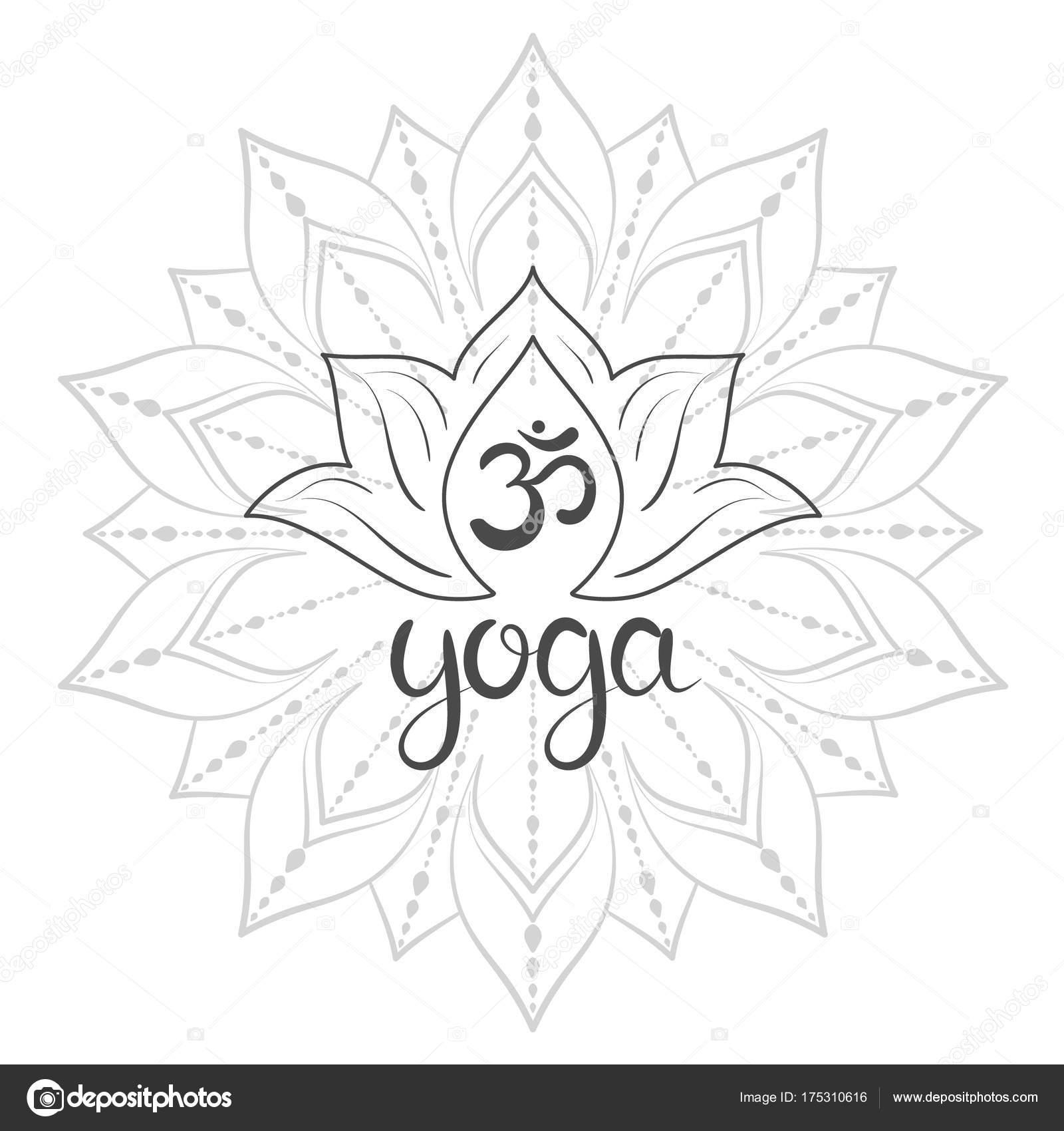 Symbol hand drawn mandala lotus flower yoga lettering set oriental om symbol with hand drawn mandala lotus flower yoga lettering set of oriental ornaments for greeting card invitation yoga poster coloring book mightylinksfo