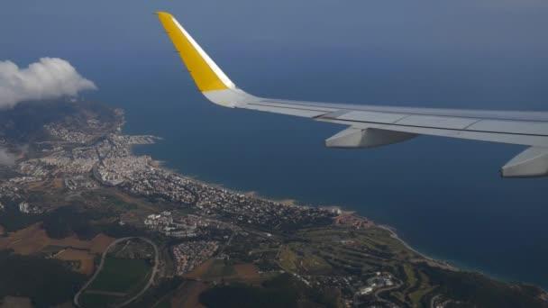 szárnya a gépet a háttérben a sky