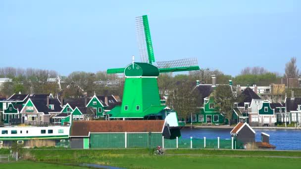 Windmill at Zaanse Schans near Zaandam