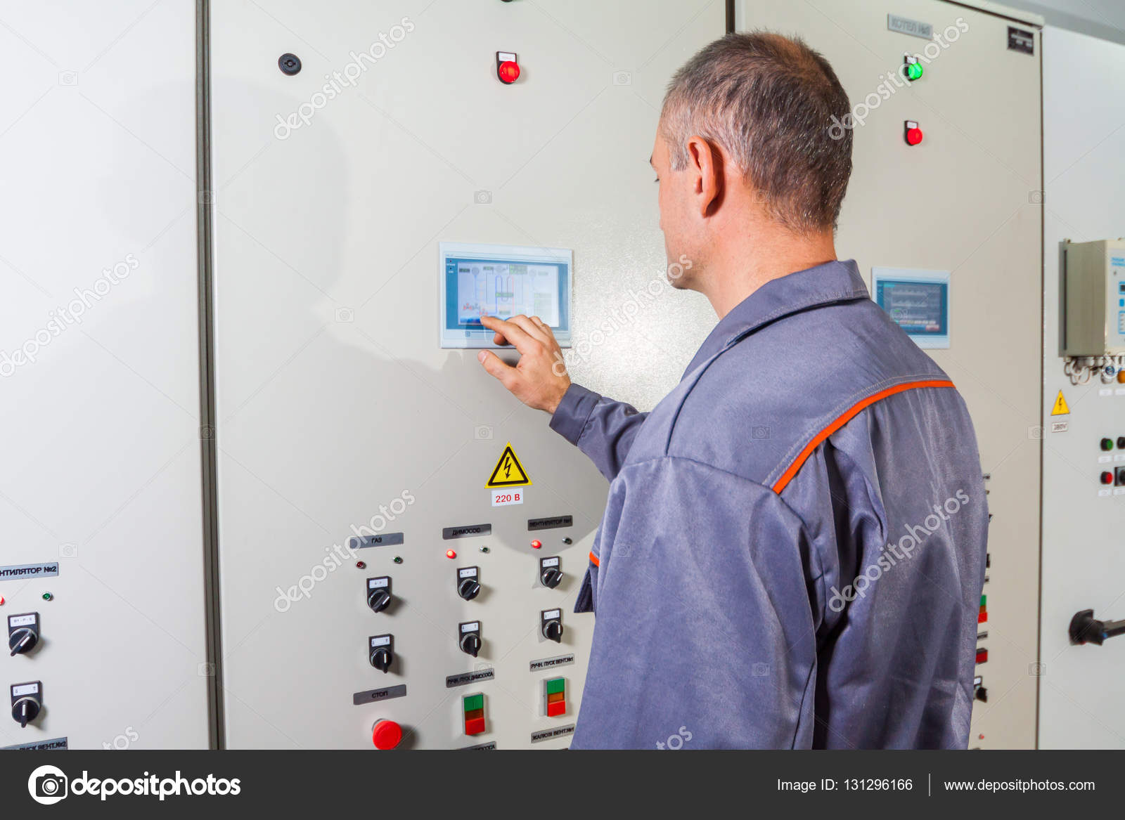 fuse box machine   16 wiring diagram images