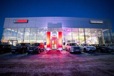 Vinnitsa, Ukraine - December 16, 2016.Toyota C-HR concept car.Toyota showroom.Presentation.Opening of the new Toyota showroom in Vinnitsa, Ukraine. Presentation of the new model Toyota car - Toyota C-HR