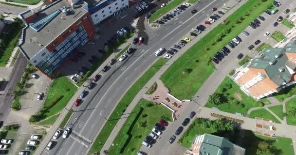 Építészet, utcák és apartmanok Moszkvában légi