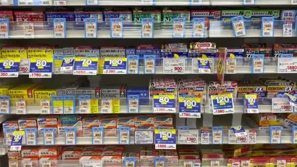 Tokio, Japan - Circa November 2019: Japanischer Drogeriemarkt mit Vitaminen