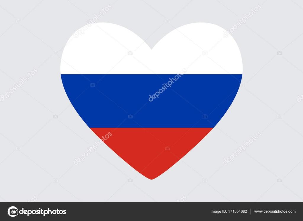 Heart In Kleuren Van Russische Vlag Vector Stockvector Gladder