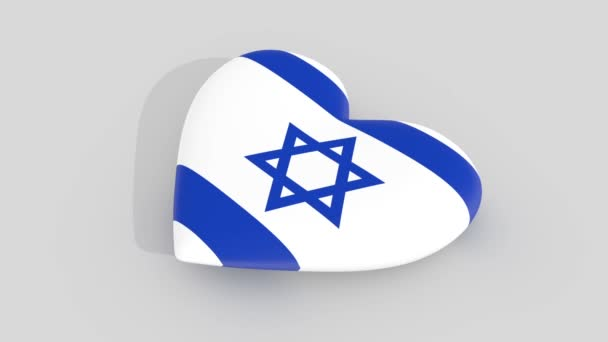 Pulsating heart in the colors of Israel flag, on a white background, 3d rendering, loop