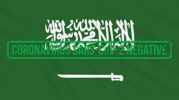 Saudi Arabia swaying flag with green stamp of freedom from coronavirus, loop