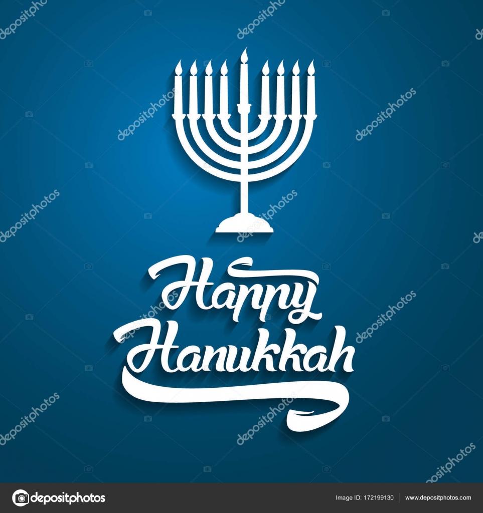 Hanukkah greeting card design banner template with happy hanukkah hanukkah greeting card design banner template with m4hsunfo