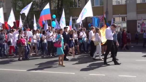 Kursk, Russland - 1. Mai 2017: Ausstellung widmet sich der Welt Urlaub von Arbeit und Frühling