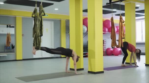 Asana ... & Asana of aerial yoga performed in a semi-reclining position ... islam-shia.org