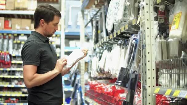Ember a termékek kiválasztása a hardver osztály mall