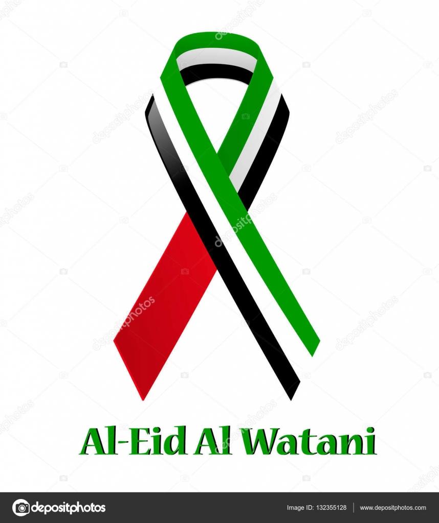 Al eid al watani uae national day national holiday stock uae national day national holiday colored ribbon vector illustration vector by vectorkif biocorpaavc Images
