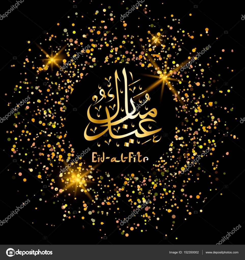 Eid Al Fitr Greeting Card Arabic Lettering Translates As Eid Al