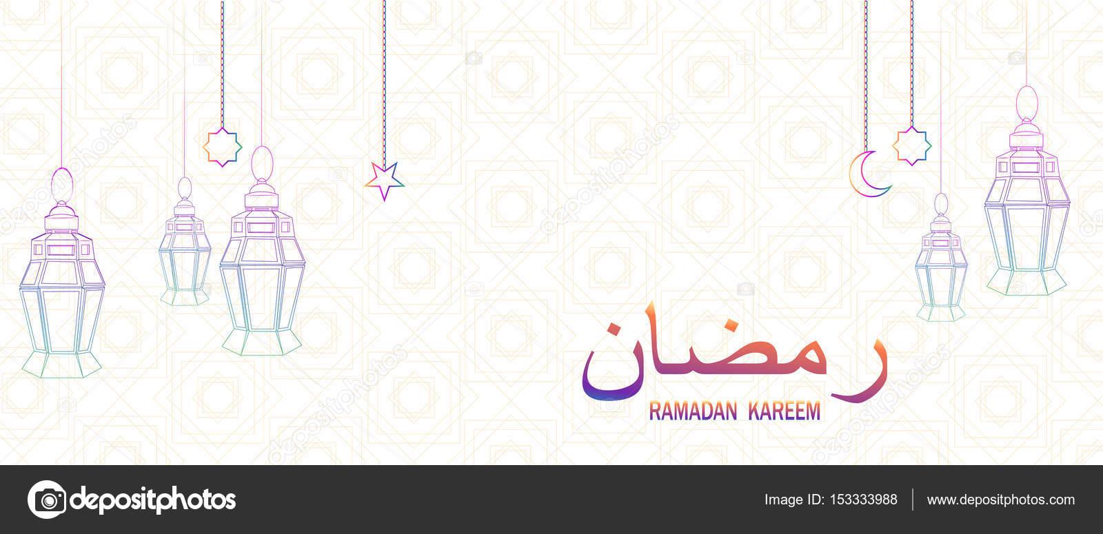Ramadan beautiful greeting card with hanging lanterns moon and ramadan beautiful greeting card with hanging lanterns moon and stars on abstract background lettering translates as ramadan kareem muslim traditional m4hsunfo