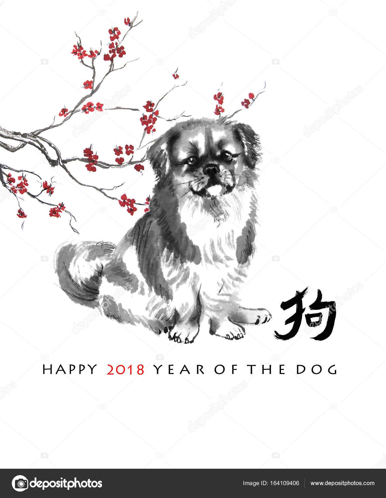 e gratulationskort År av hund sumi e gratulationskort — Stockfotografi © tabuday  e gratulationskort