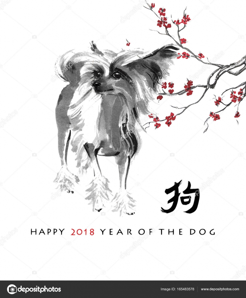 sumi-e oriental new year of dog card — Stock Vector © tabuday #165483578