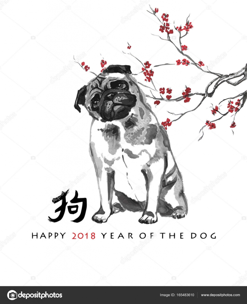 sumi-e oriental new year of dog card — Stock Vector © tabuday #165483610