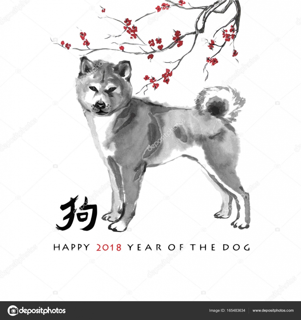 sumi-e oriental new year of dog card — Stock Vector © tabuday #165483634