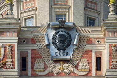 The Coat of Arms of the Soviet Union on the main building of Moscow state University. Moscow, Russia.
