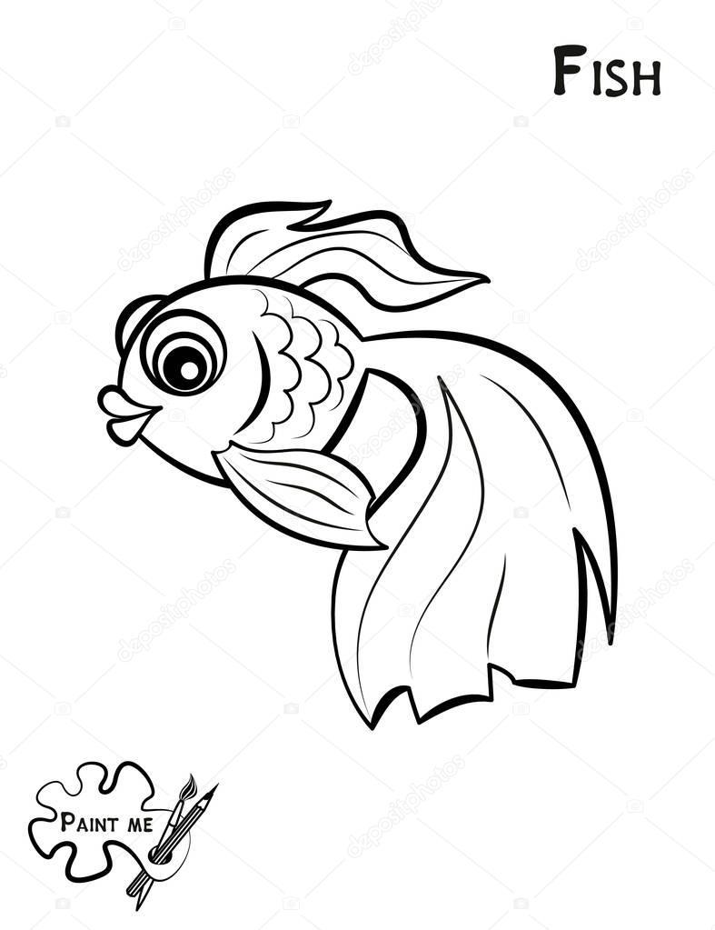 言う子供の塗り絵を描く私魚 ストックベクター Elfhame 130276808