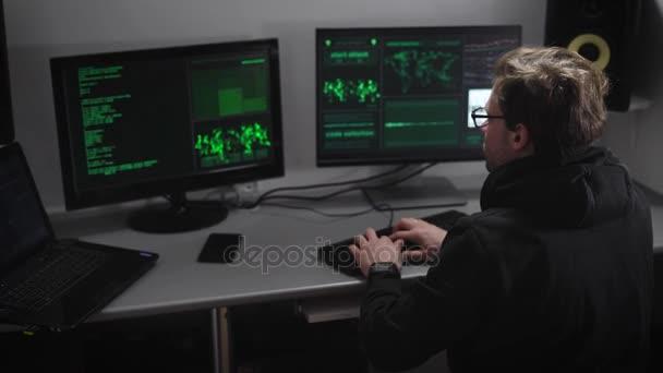 logiciel espion hack