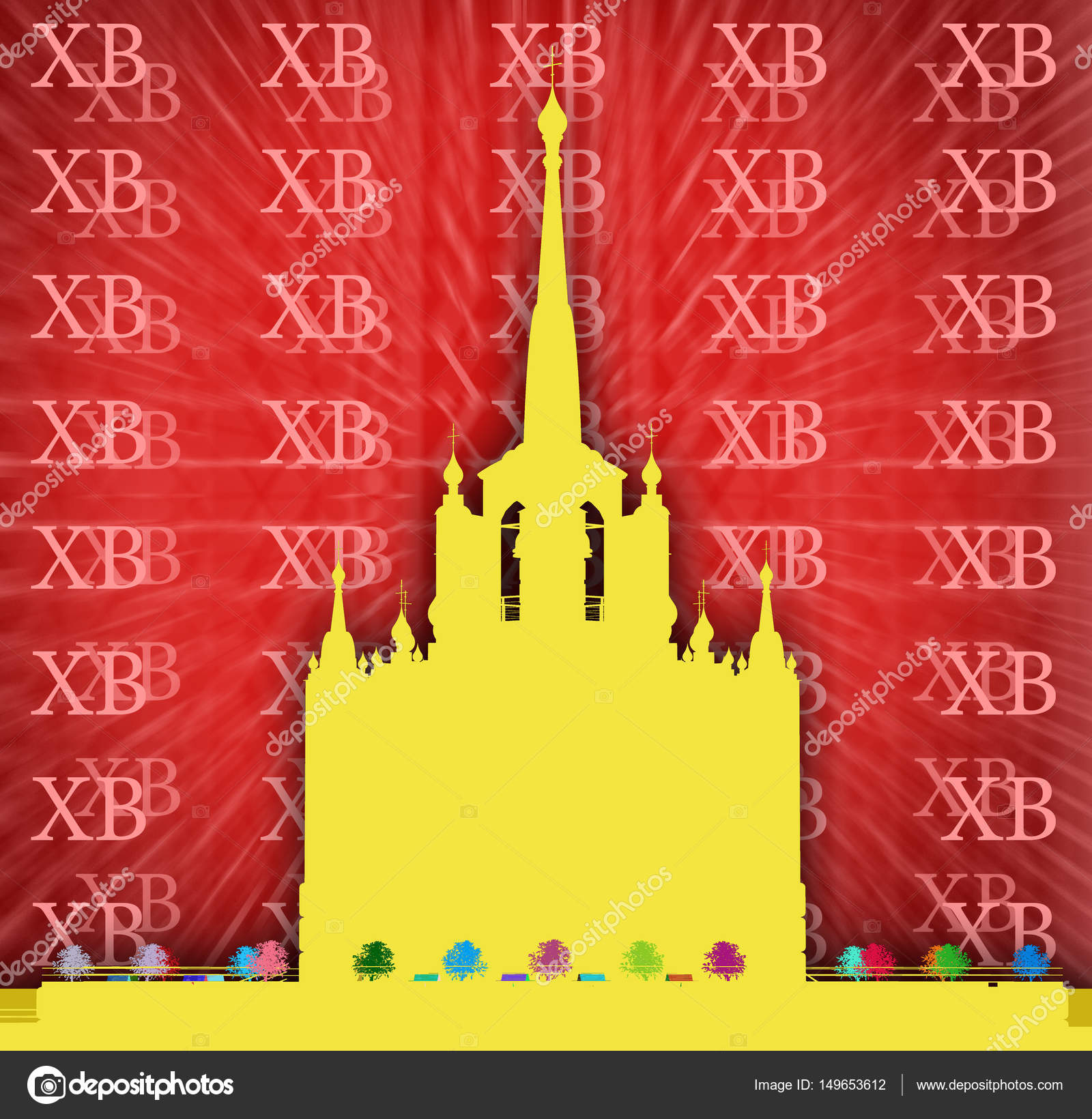 The Form Of Church Easter Greetings Stock Photo Wwaawwaa 149653612