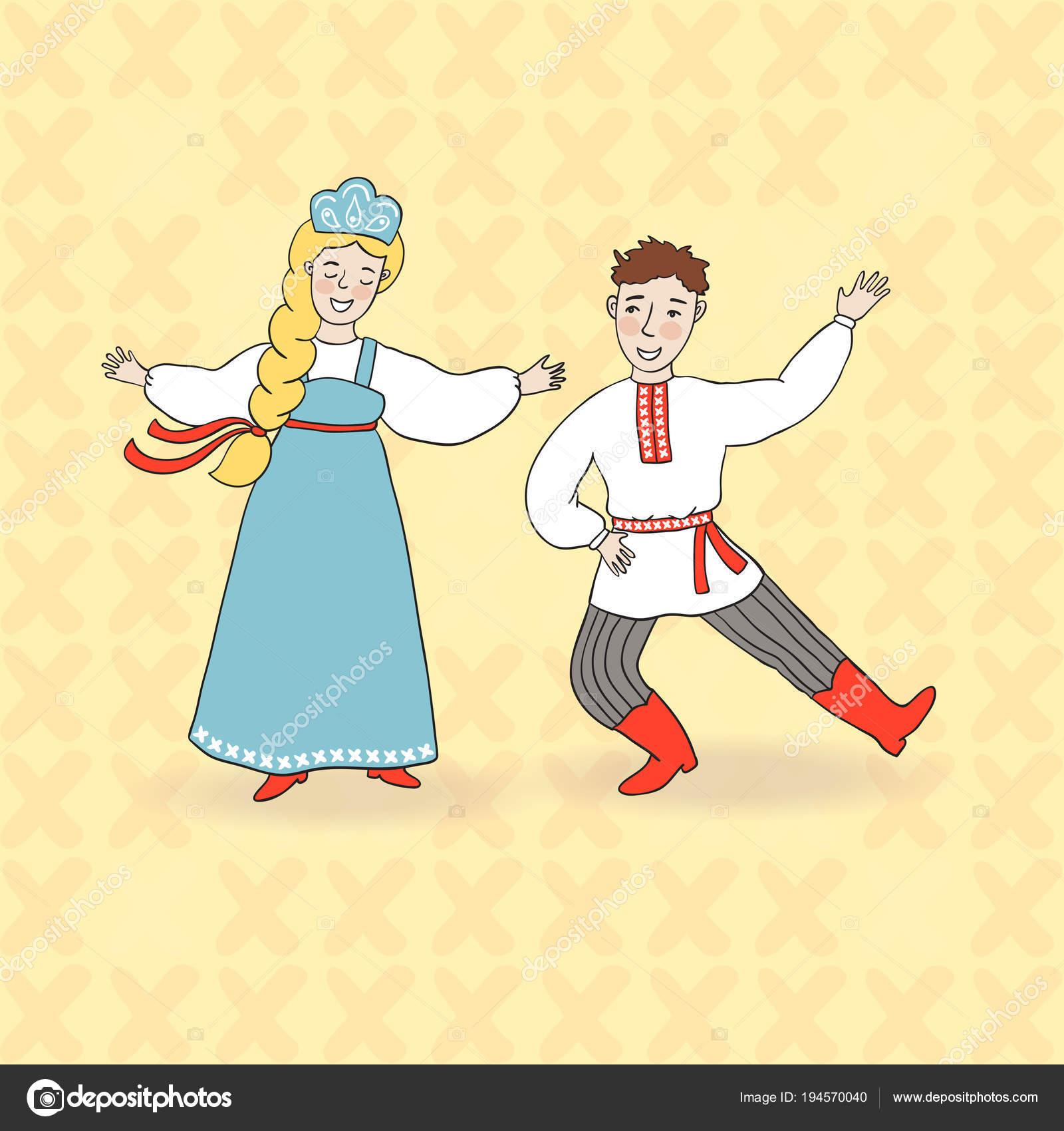 Imágenes Niños Bailando Folklore Para Colorear Ilustración De