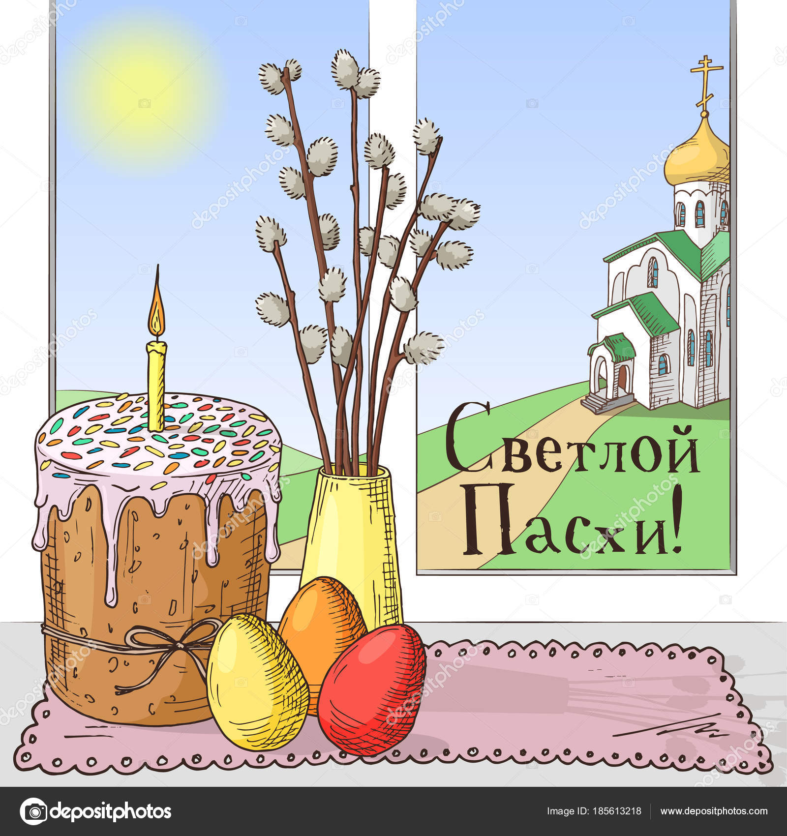 Hand drawn orthodox easter gift card stock vector vmkarchitect hand drawn orthodox easter gift card stock vector negle Images