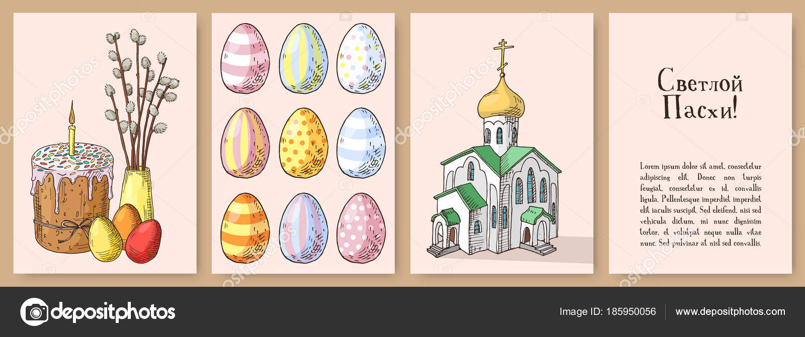 Set of hand drawn orthodox easter gift cards stock vector set of hand drawn orthodox easter gift cards stock vector negle Images