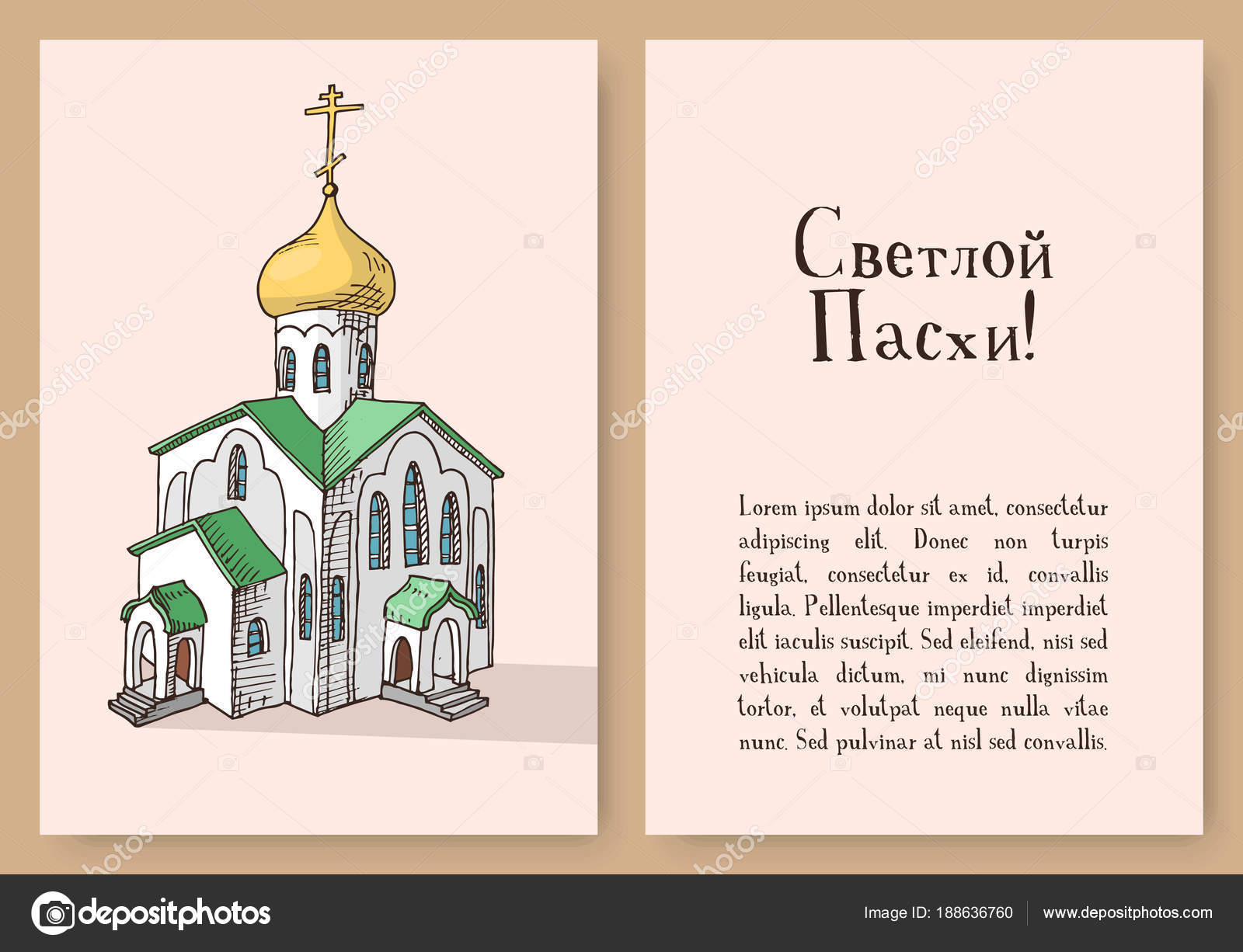 Hand drawn orthodox easter gift card stock vector vmkarchitect hand drawn orthodox easter gift card stock vector negle Image collections
