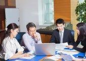 Fotografie Obchodní setkání asijské národnosti lidí