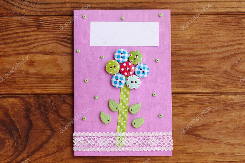 Волшебная открытка на день рождения и день матери, красотулечка открытка новый