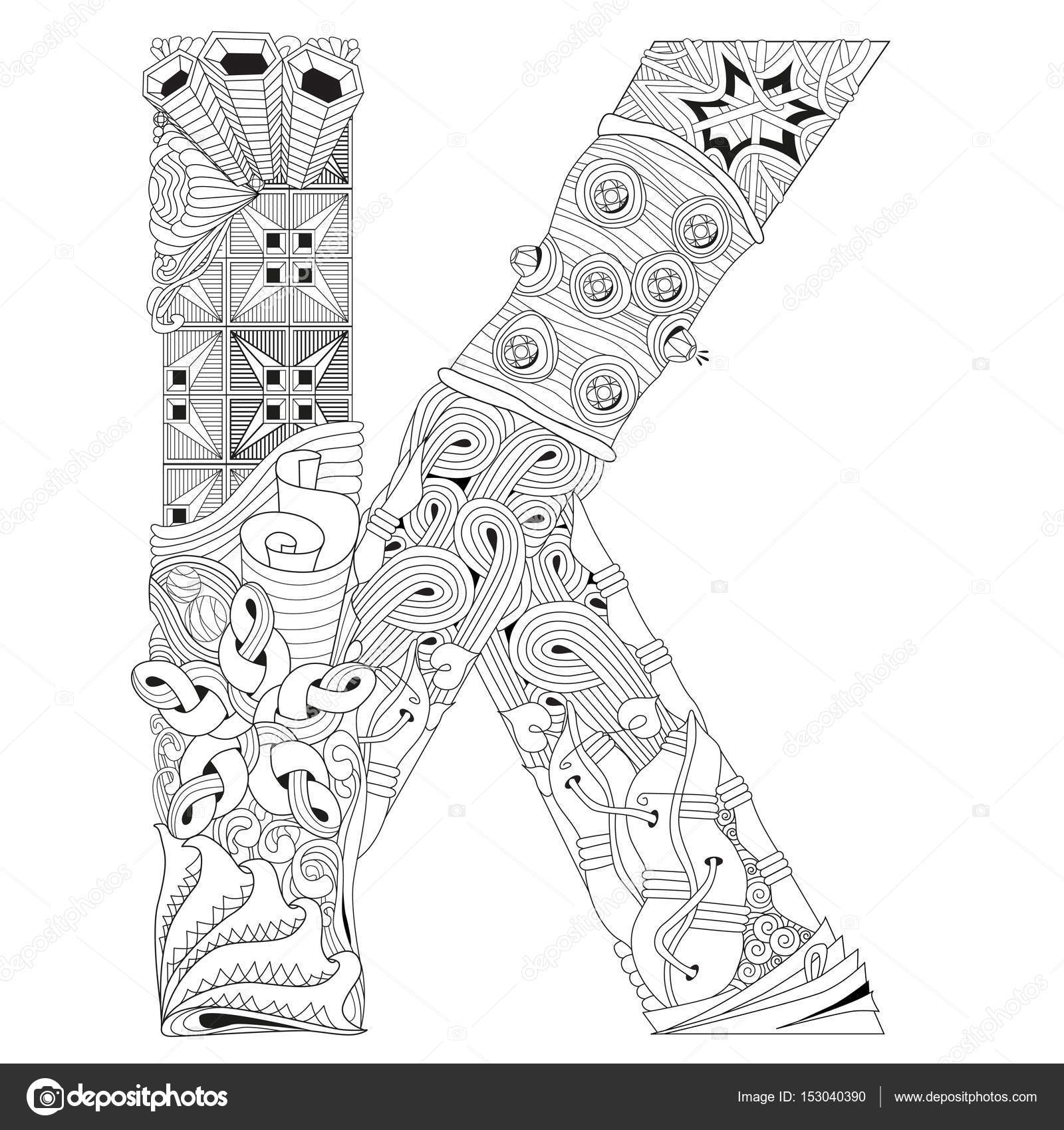 Letter K for coloring. Vector decorative zentangle object — Stock ...