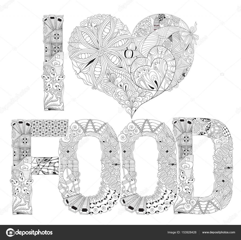 Das Wort ich liebe Essen zum Ausmalen. Dekorative ...