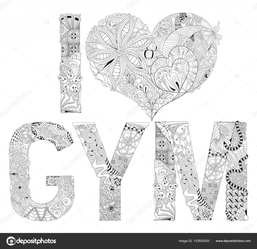 Word I Love Gym For Coloring Vector Decorative Zentangle Object Vector Image By C Kseniaksenia2 Vector Stock 153929250