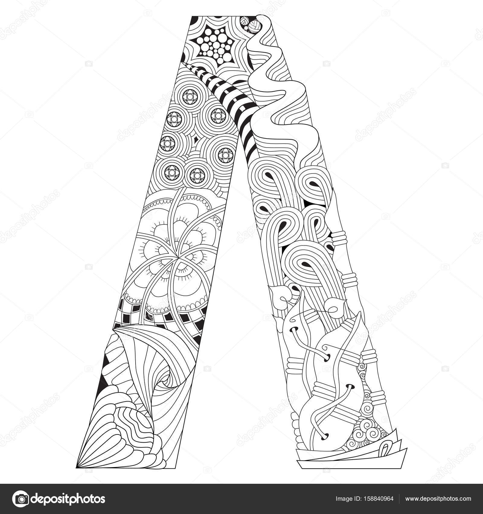 Russischen Buchstaben zum Ausmalen. Dekorative Zentangle ...