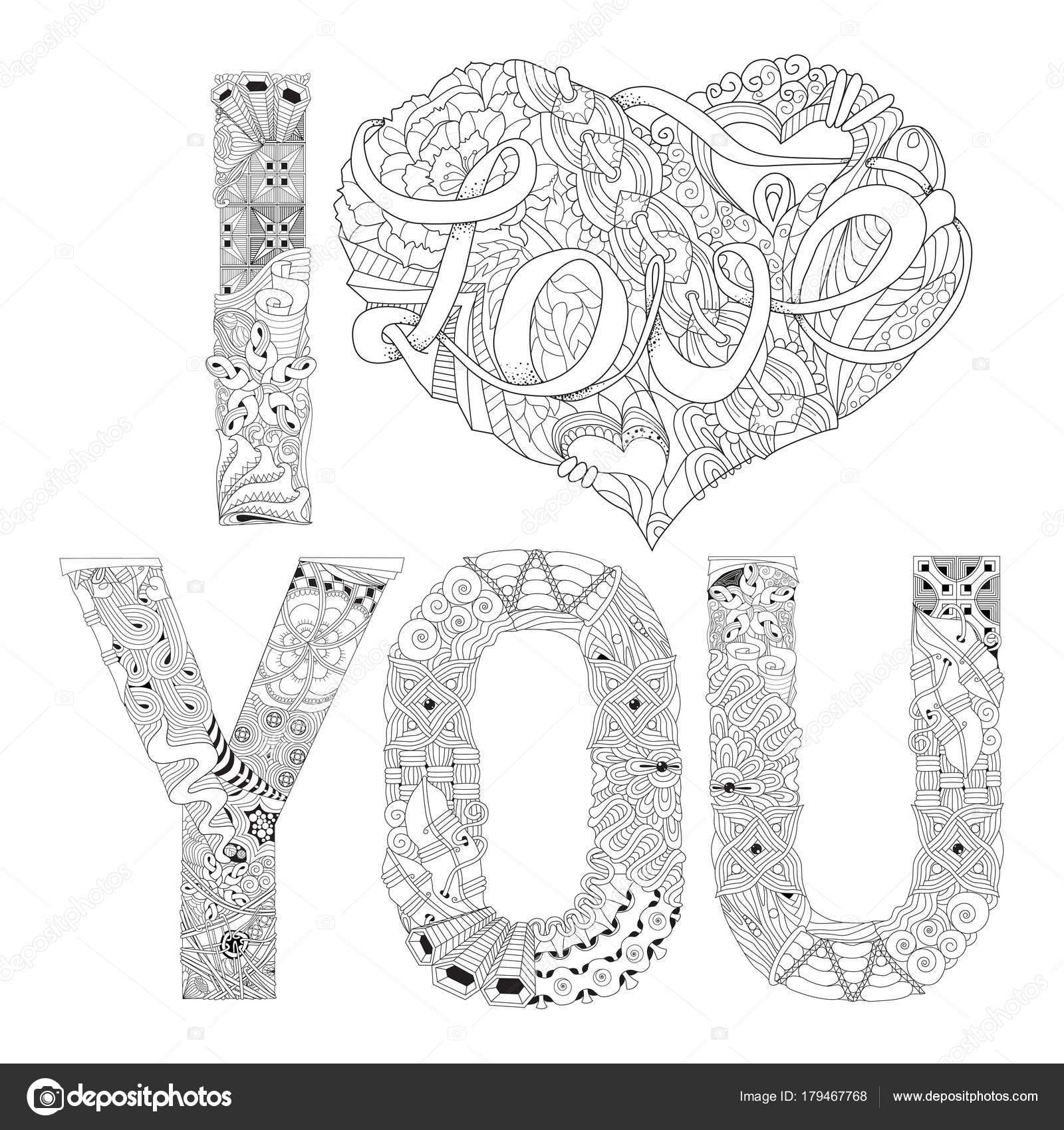 Das Wort ich liebe dich zum Ausmalen. Dekorative Zentangle ...