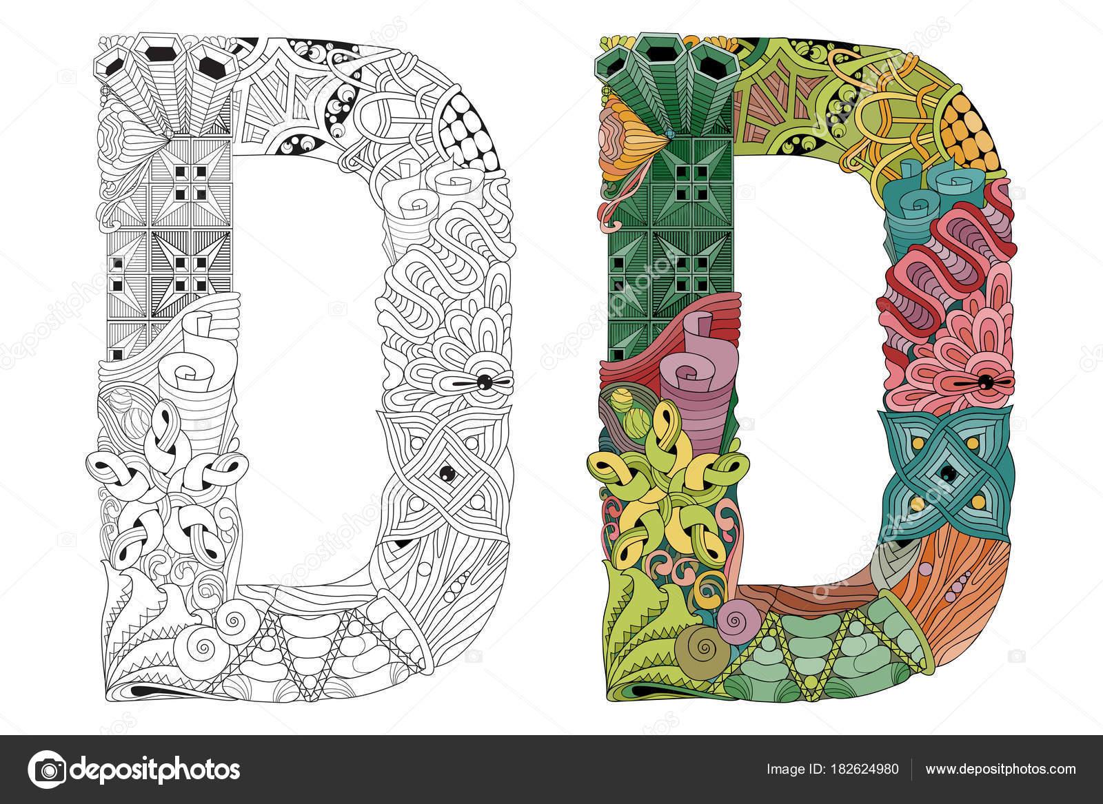 Zentangle Letra D Para Colorear Objeto Decorativo Vector