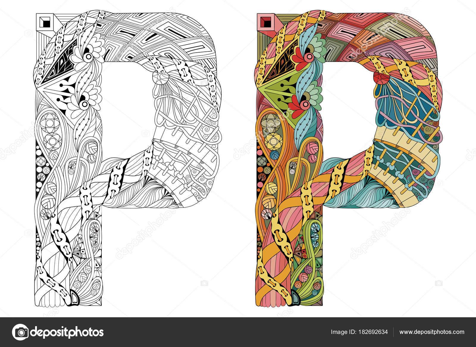 Zentangle Letra P Para Colorear Objeto Decorativo Vector